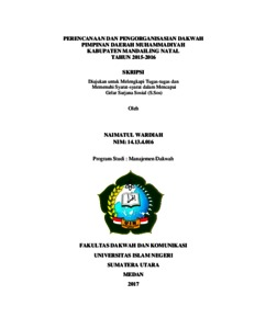 Perencanaan Dan Pengorganisasian Dakwah Pimpinan Daerah Muhammadiyah Kabupaten Mandailing Natal Tahun 2015 2016 Repository Uin Sumatera Utara