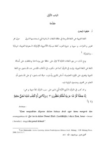 Contoh Proposal Skripsi Bahasa Arab Pdf Barisan Contoh